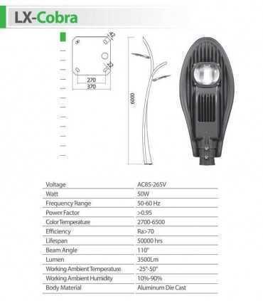 چراغ پارکی دو طرفه 6 متری مدل SH-LX-COBRA06 چراغ پارکی آلومینیومی