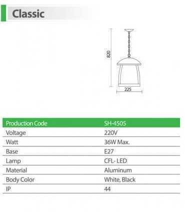 چراغ آویز و پارکی شعاع مدل کلاسیک کد SH-4505 چراغ پارکی آلومینیومی