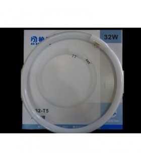 لامپ گرد 32 وات-T5 لامپ کمیاب و خاص