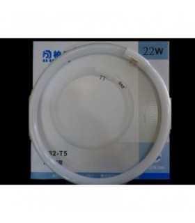 لامپ کم مصرف تمام پیچ40 وات( سامان لامپ)