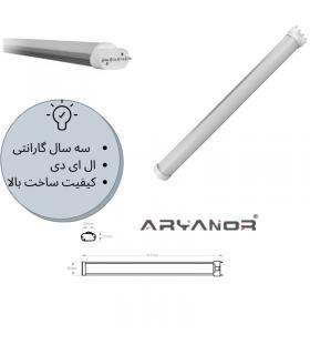 لامپ اف بی ال آریا ترانور ال ای دی - 1