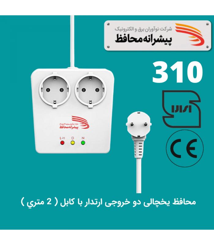 تاچ ال سی دی Huawei Mate 7 هواوی