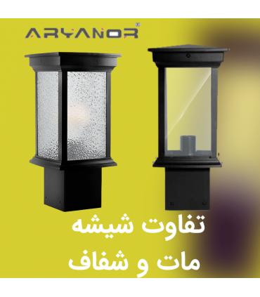 تفاوت شیشه مات و شفاف روشان