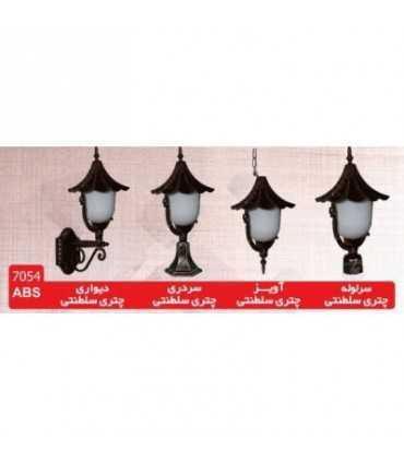 سلطنتی (پلاستیک جنس ABS) چراغ پارکی پلاستیکیabs