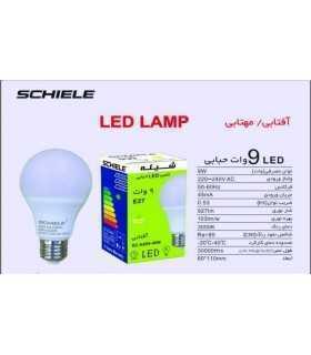 لامپ ال ای دی 9 وات شیله مدل SC A609 لامپ ال ای دی توپی