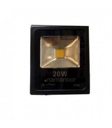 پرژکتور 20 وات COB سری جدید Wنمانور پروژکتور COB-SMD (نور پخش)